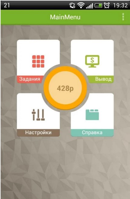 money making android apps, money making apps for android phones, money making apps for android 2016 free earn money apps, best money making apps, free money making apps, how to make money from android apps ads,