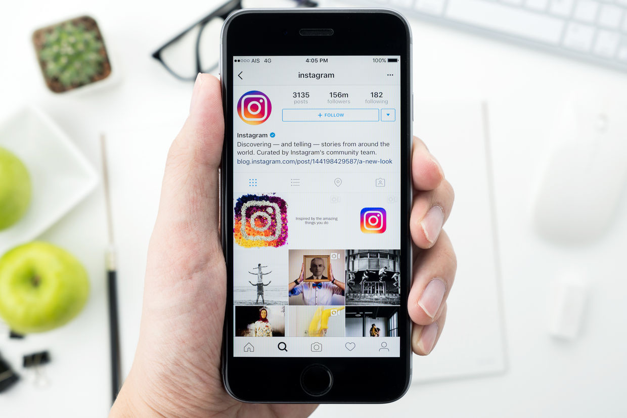 instagram new feature