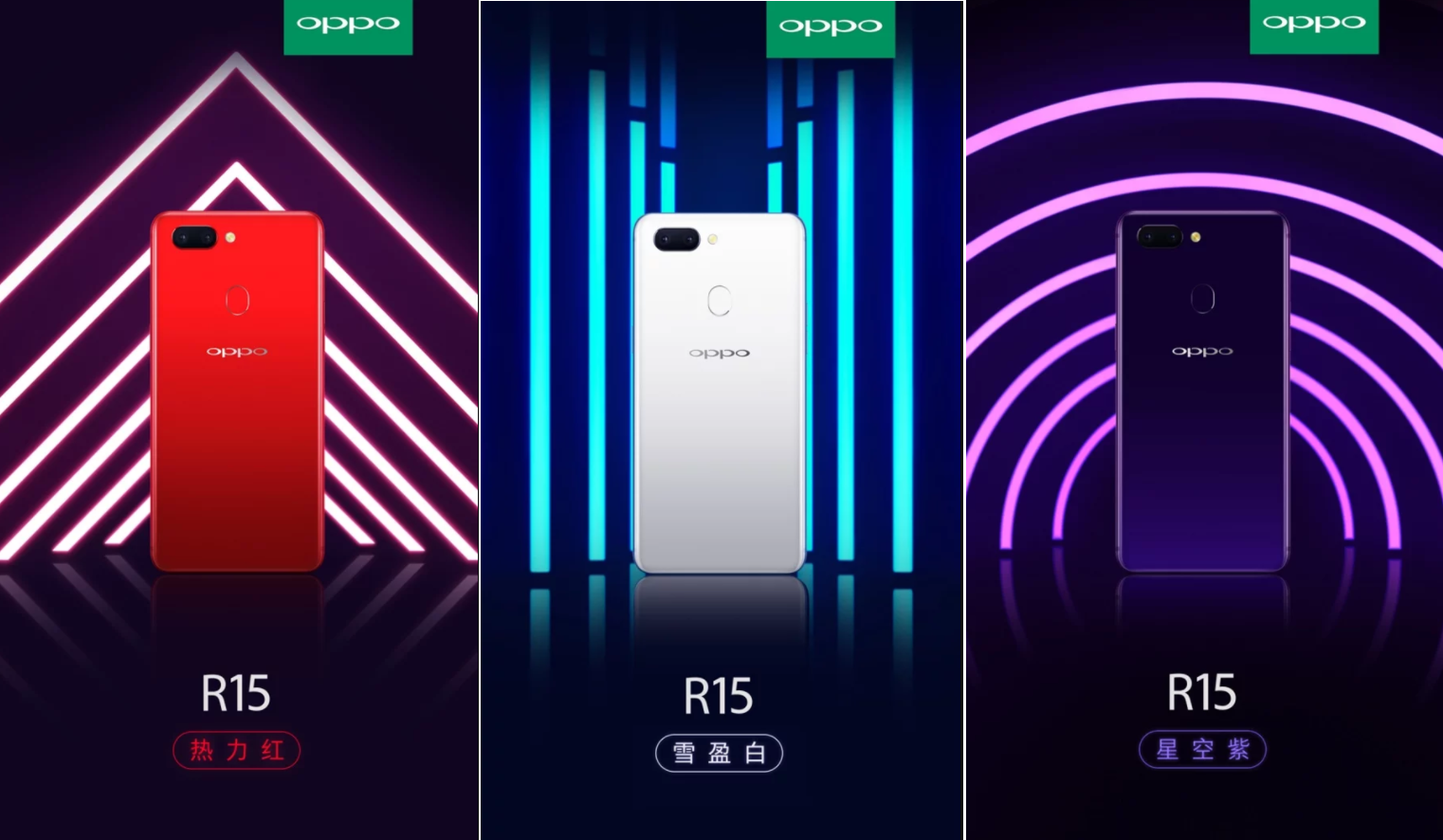 oppo-r15- specification, oppo r15 price in india, oppo r15 mobile,